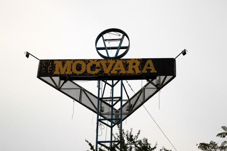 Močvara   © Lovro Rumiha/Flickr