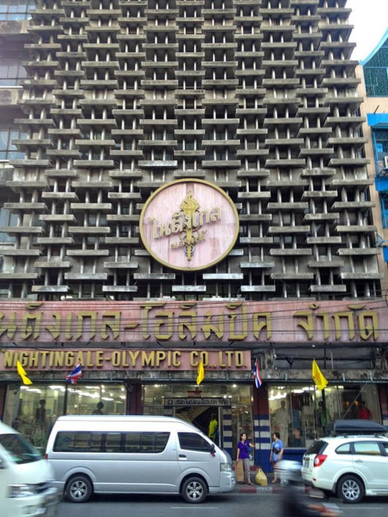 Weird store in Bangkok