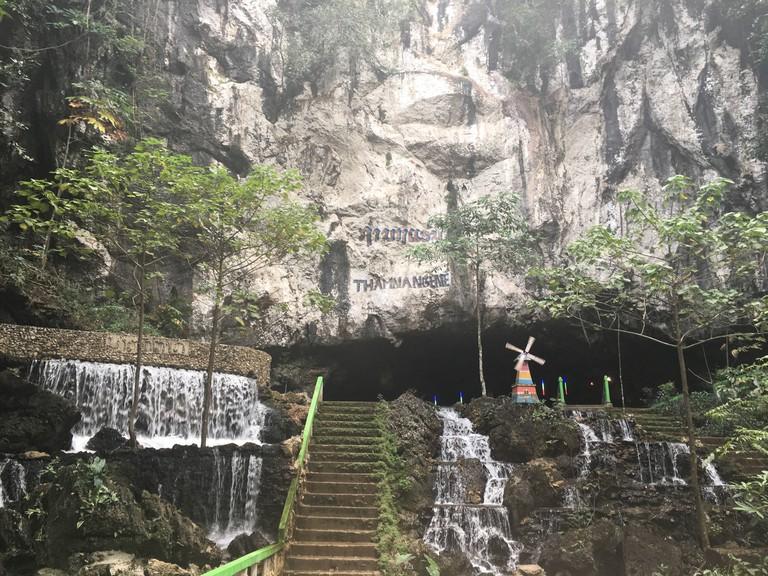 Tham Nang Aen