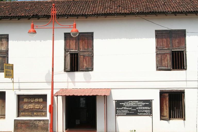 Arakkal Museum Entrance