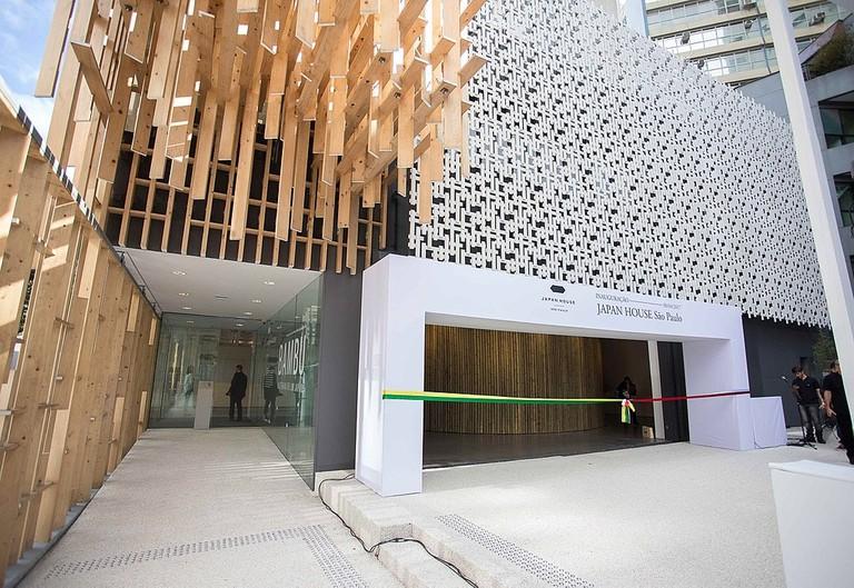 culture center Sao Paulo Brazil