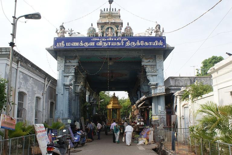 1280px-Pondicherry_Manakula_Vinayagar_Temple