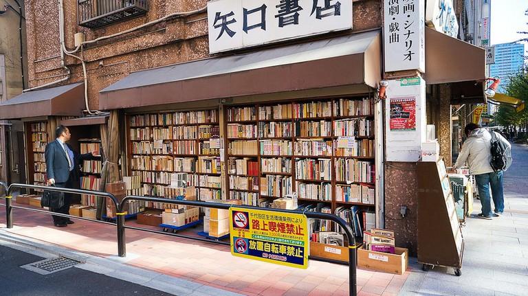A bookstore at Jimbocho