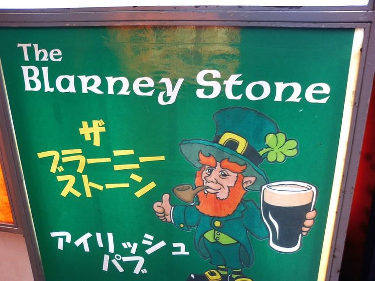 blarney-stone-shinsaibashi_osaka_japan
