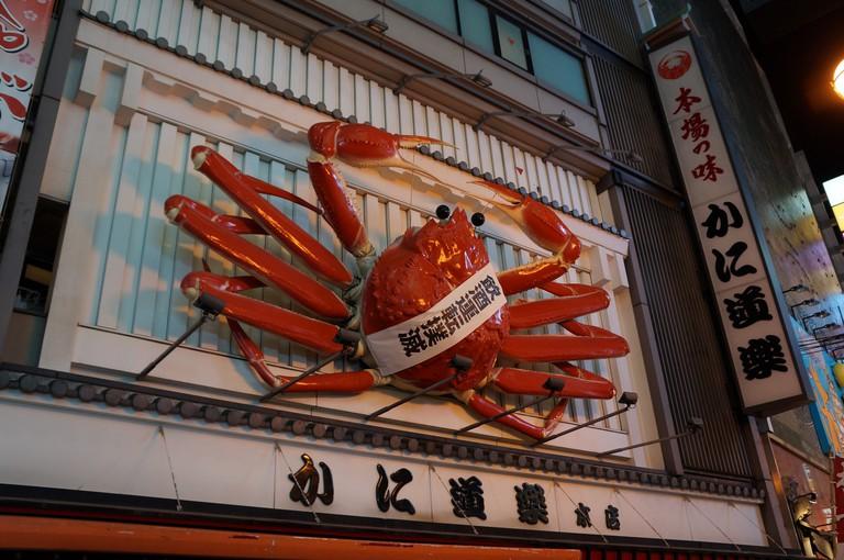 crab_kani_dotonbori_osaka_japan
