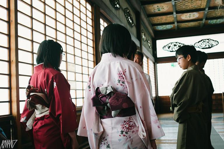 Ran Hotei is near Nijo Castle in downtown Kyoto