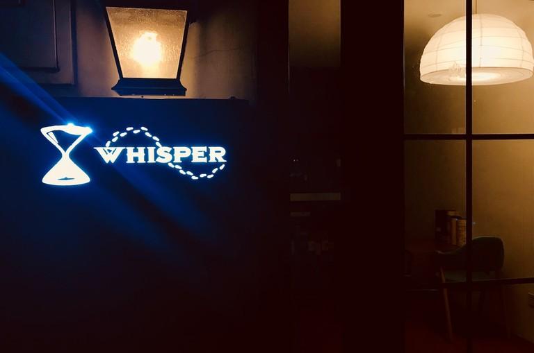 Whisper, Dongcheng, Beijing