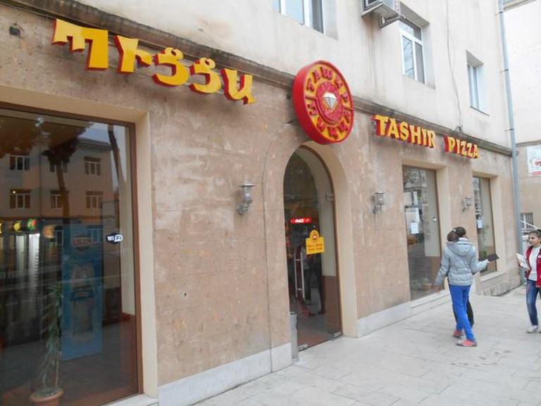 Tashir Pizza
