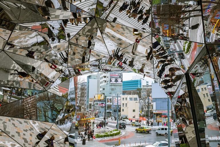 Entrance to Tokyu Plaza in Omo-Hara