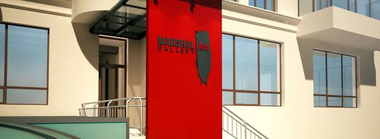 Marshal Art Gallery, Mongolia