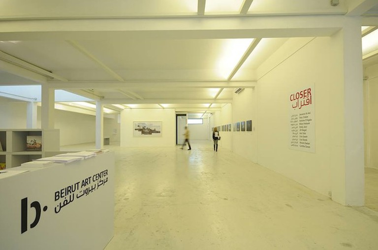 Beirut Art Center, Beirut