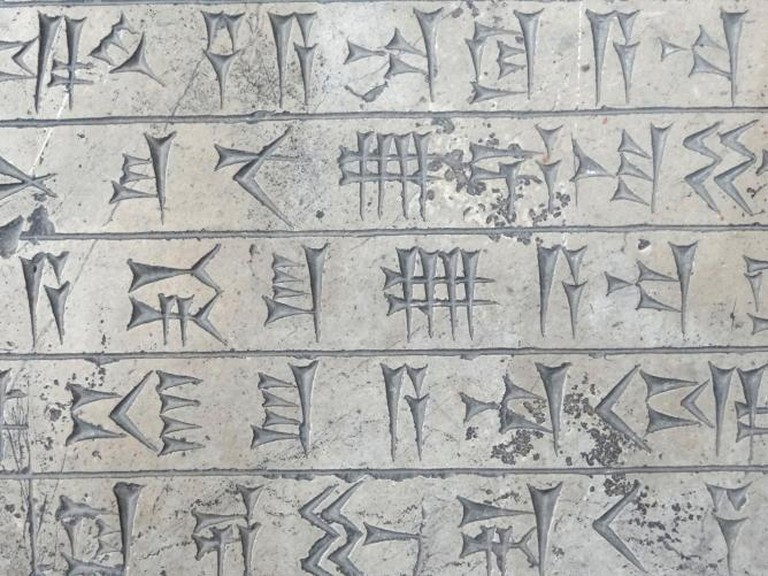 Cuneiform Inscriptions - 1st Millennium BCE at National Museum, Tehran, Iran