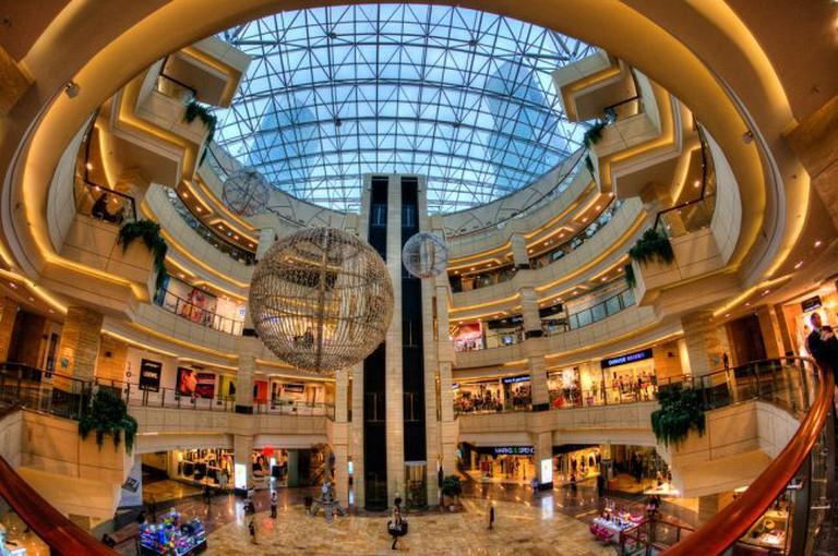 AFI Mall