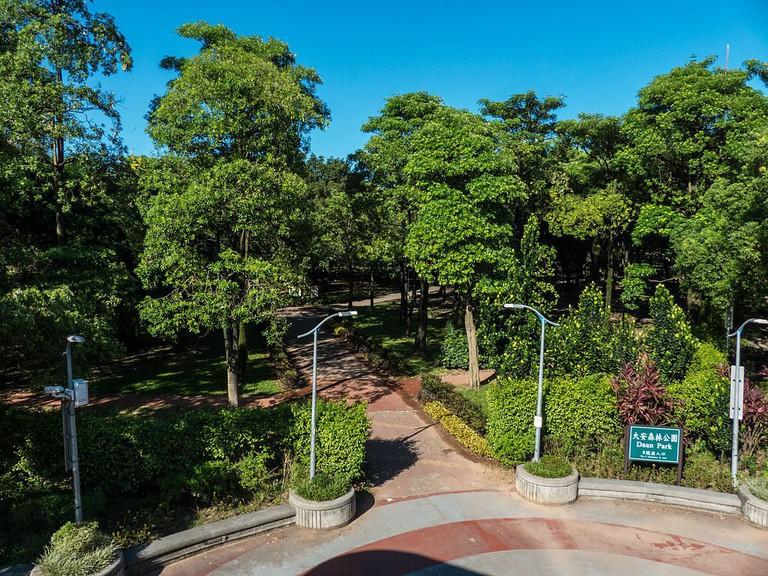 Daan Park Entrance
