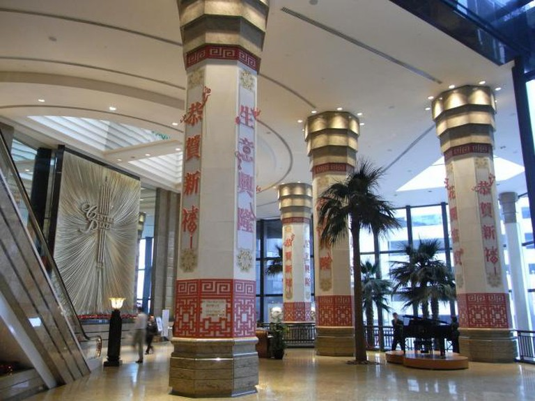 Lobby of Central Plaza 2010