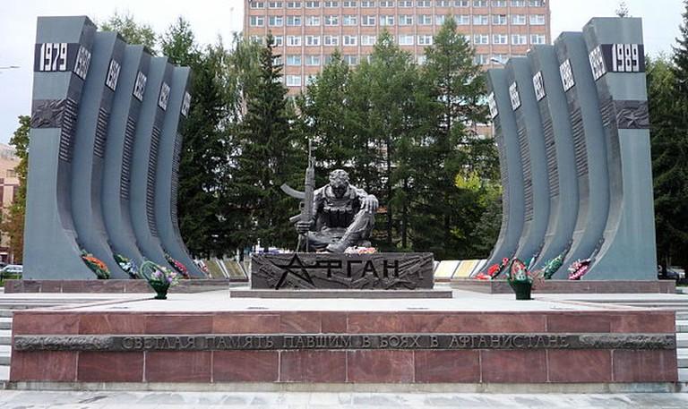 The Black Tulip War Memorial, Yekaterinburg