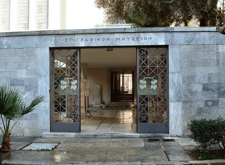 wing of the Archaeological Museum of Athens