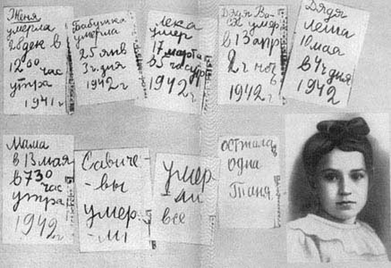 Pages from Tanya's diary