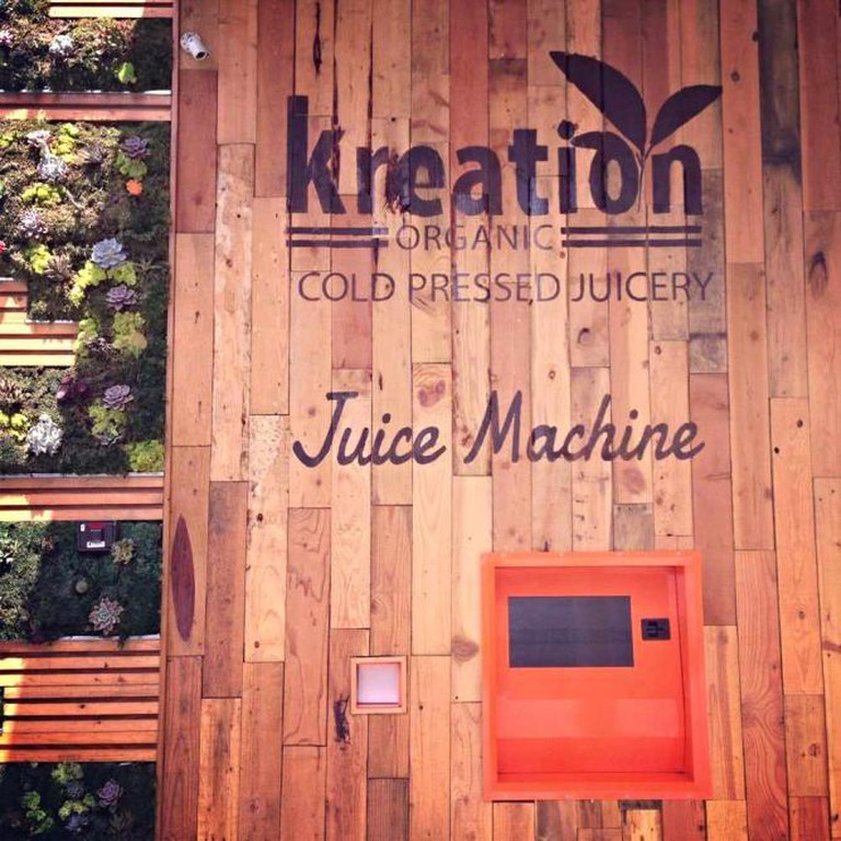 A Juice ATM at Kreation Organic Juicery