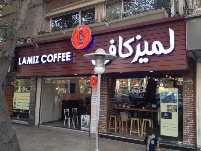 Lamiz Coffee, Tajrish Square branch