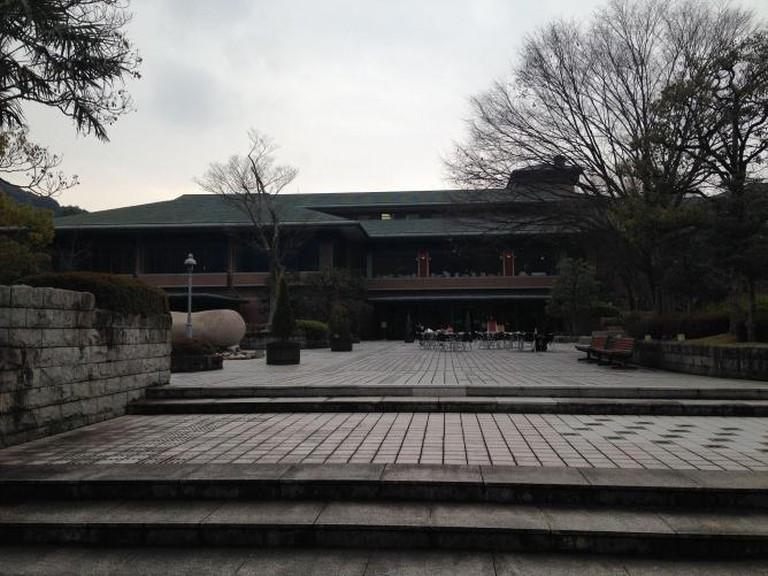 Kyoto International Community House