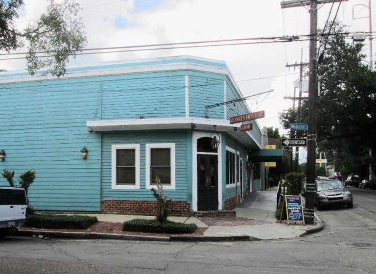 Magazine Street, Uptown New Orleans