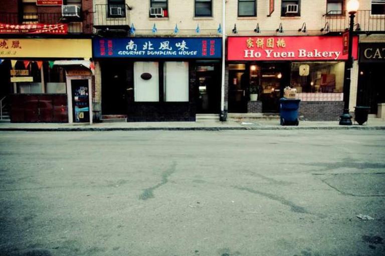 Ho Yuen Bakery