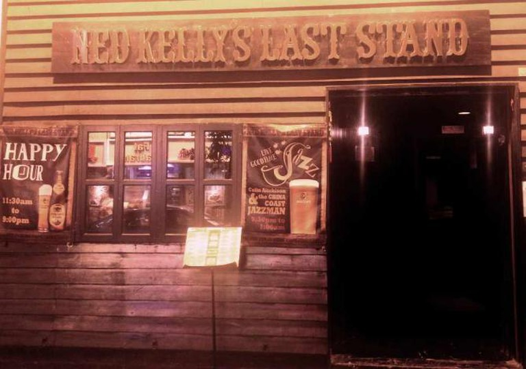 Ned Kelly's Last Stand
