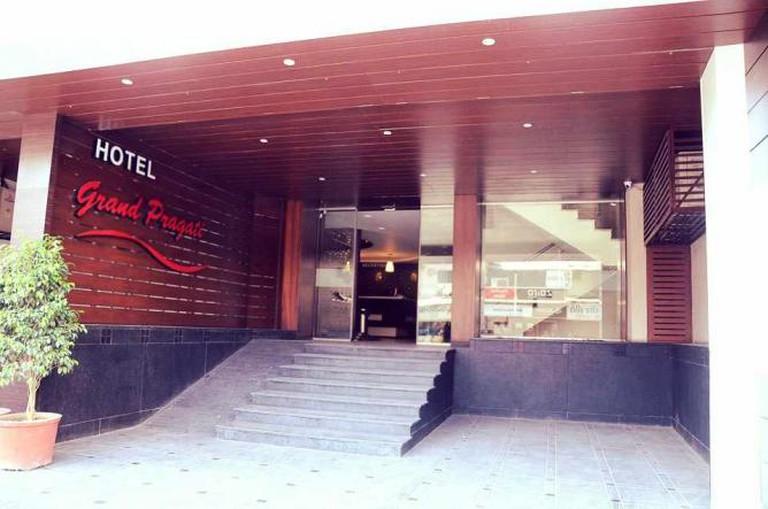 Entrance at HGP