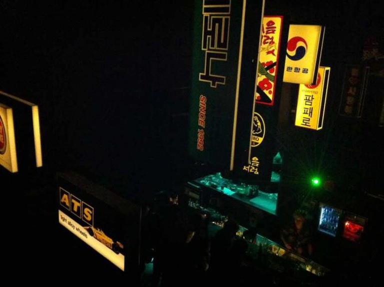 Soju bar