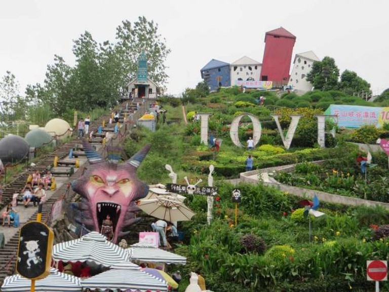 """Love"" hillside at Foreigners' Street, Chongqing, China"