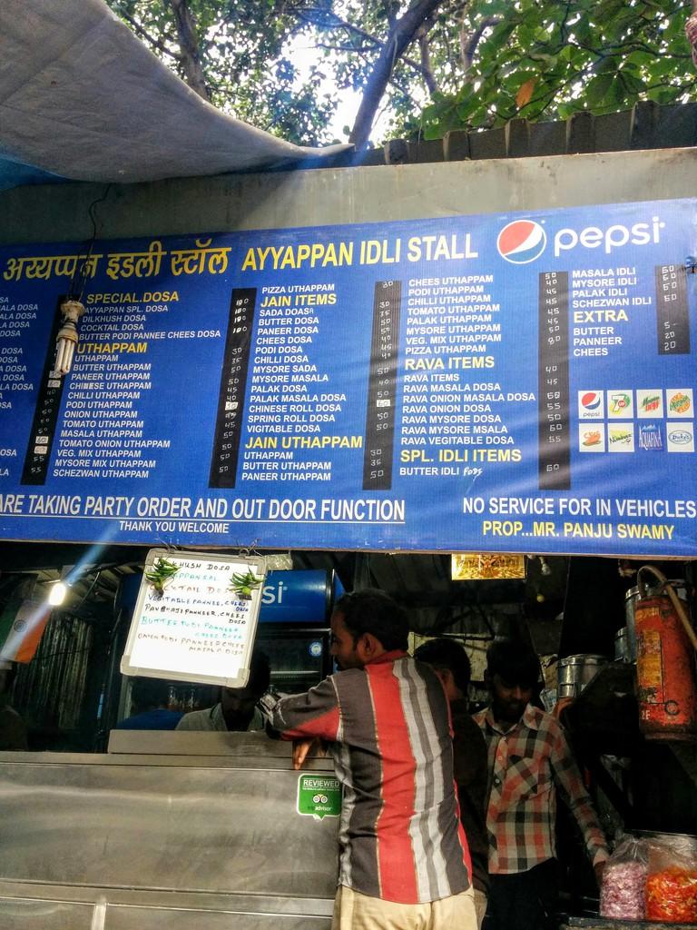 Ram Ashraya, Mumbai