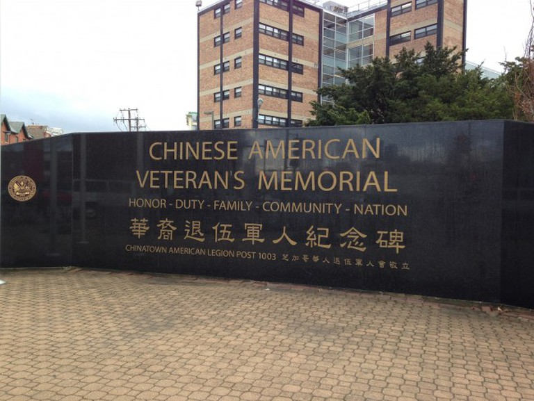 Chinese American Museum of Chicago, Chicago