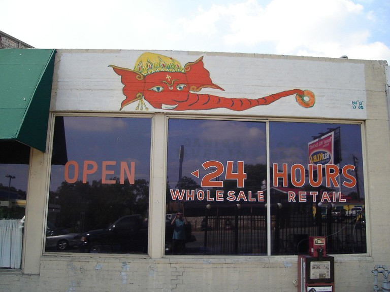 Ken's Donuts, Austin