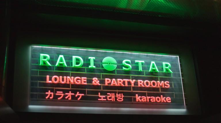 Radio Star Karaoke