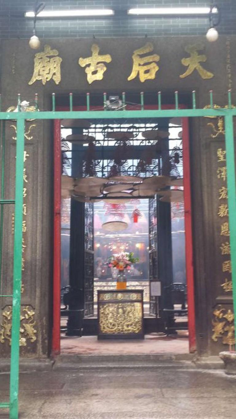 Tin Hau Temple, Hong Kong