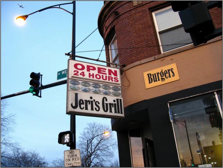 Jeri's Grill