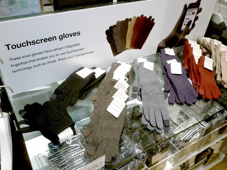 Muji clothing is practical, stylish and neutral