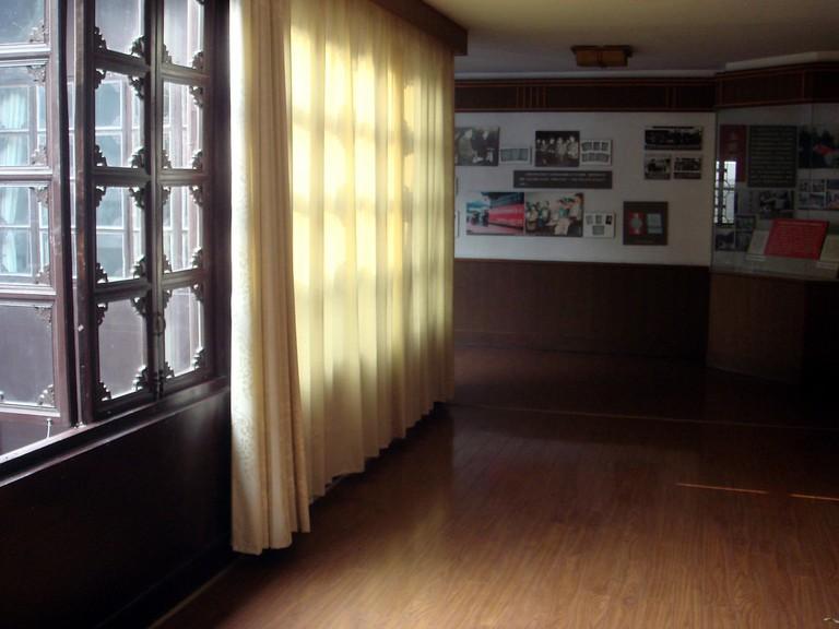 Former Residence of Mao Dun, Beijing