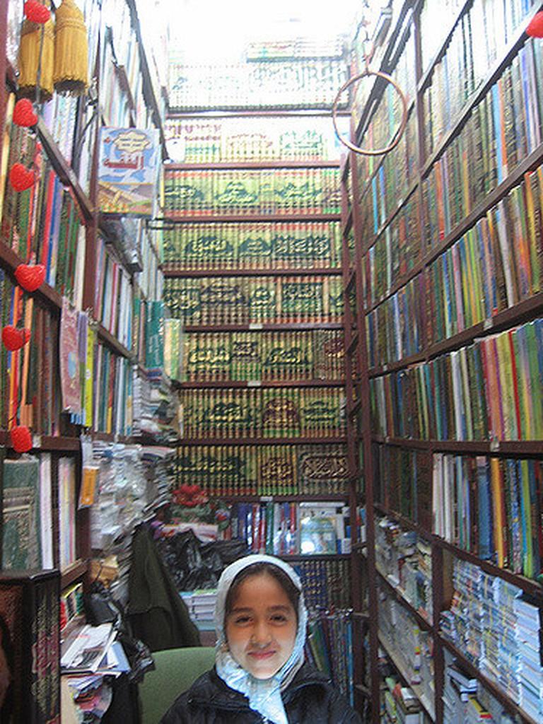 Inside a Moroccan bookstore