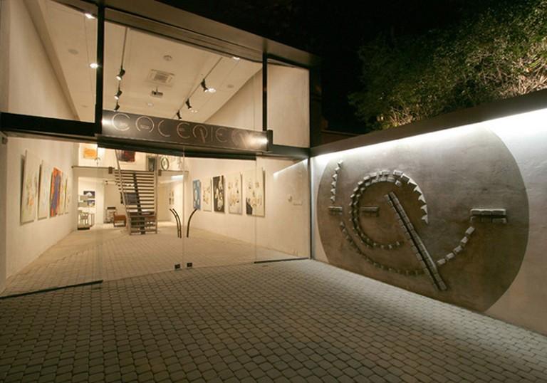 Galerie Rê