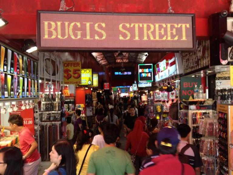 Bugis Market