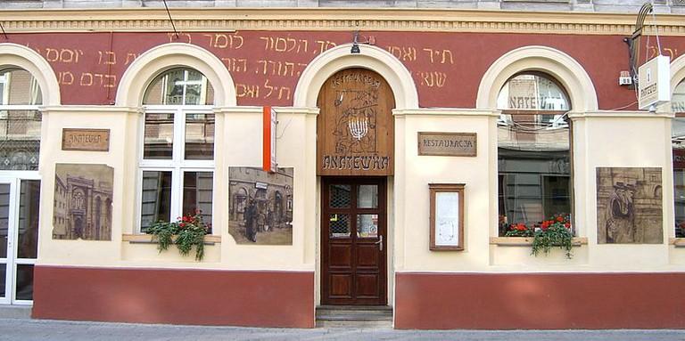 Anatewka in Łódź | © Sicherlich / WikiCommons