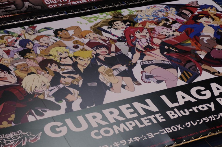 Advertisement on the wall of Akiba Gamers