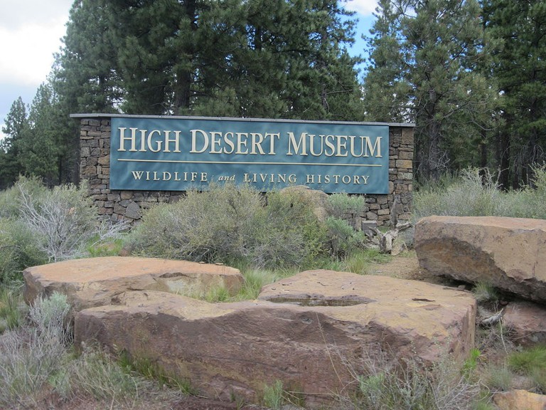 High_Desert_Museum_Oregon