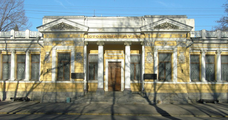 Historical Museum Dnepropetrovsk