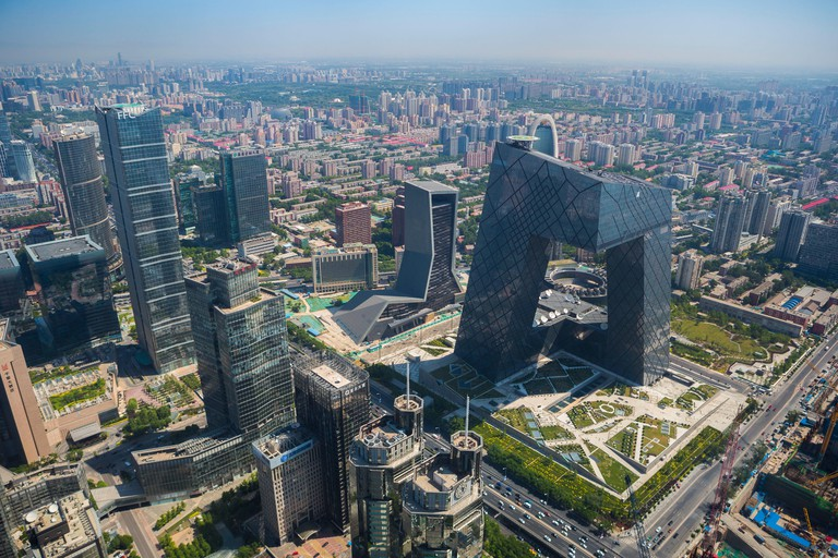 China, Beijing City, Guomao District CCTV Television Headquarters Building