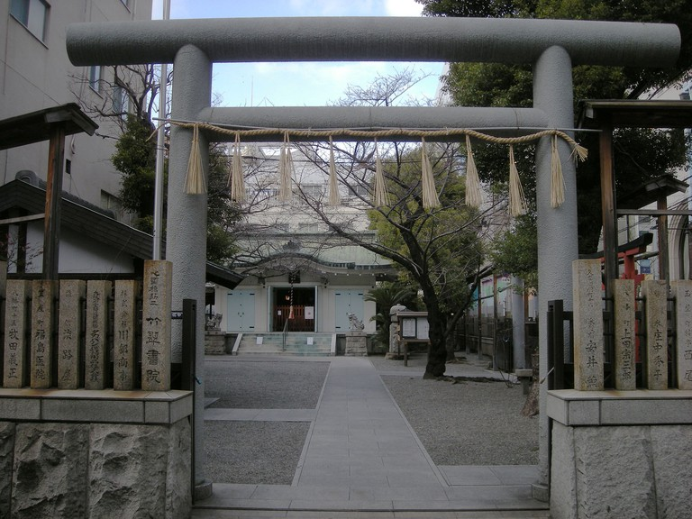 mitsuhachimangu-shrine_amemura_osaka_japan