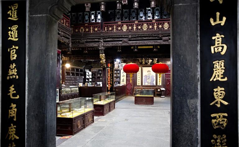 Huqingyutang