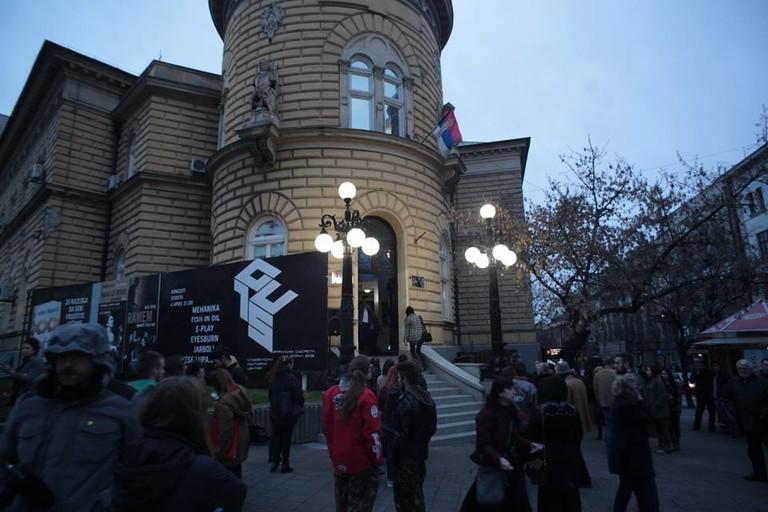 Belgrade's iconic Student Cultural Centre